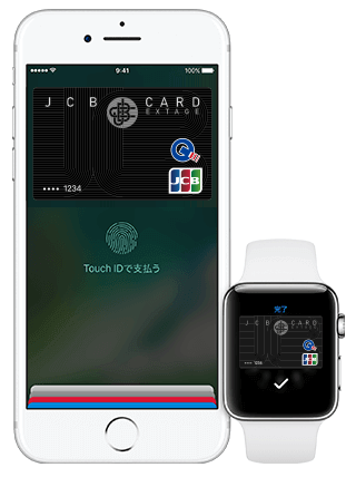 JCB CARD EXTAGEとApple Pay
