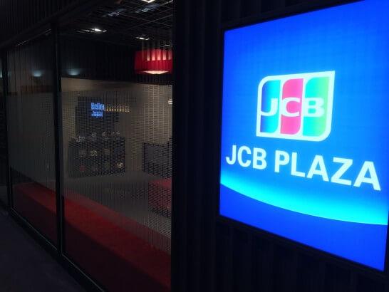 JCB PLAZA