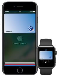 QUICPay with Apple Pay