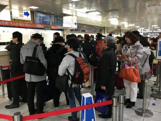 新幹線の切符売り場の行列