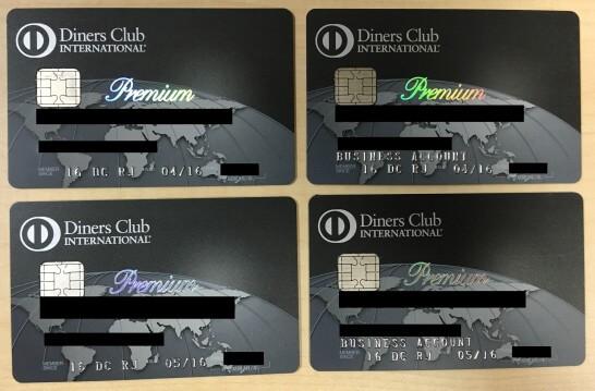 ダイナースクラブ プレミアムカード4枚