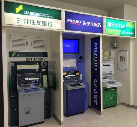 三井住友銀行・みずほ銀行・ゆうちょ銀行のATM