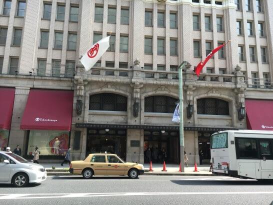 高島屋日本橋店の正面入口