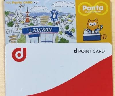 Pontaカードとdポイントカード