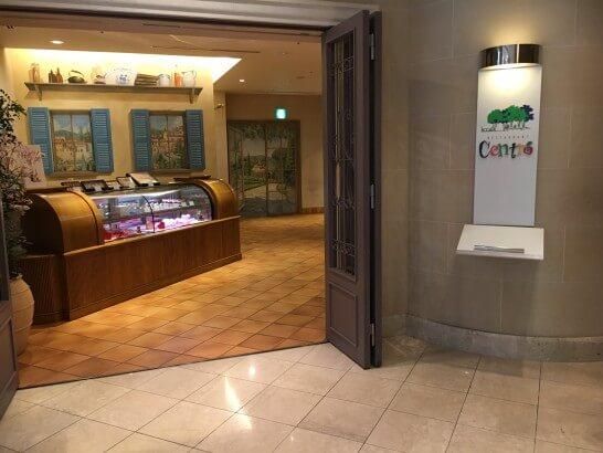 フォレスト・イン昭和館のレストラン入口