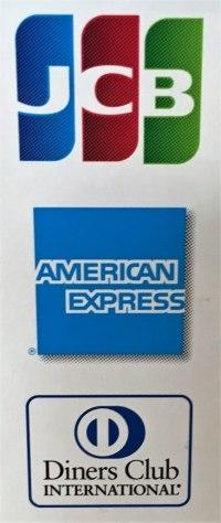 JCB・アメックス・ダイナースクラブのロゴ