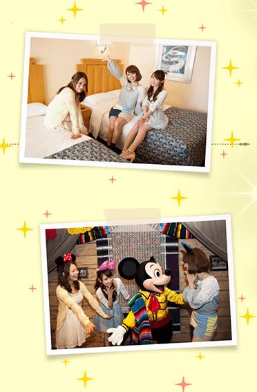 ディズニー★JCBカードのイベント