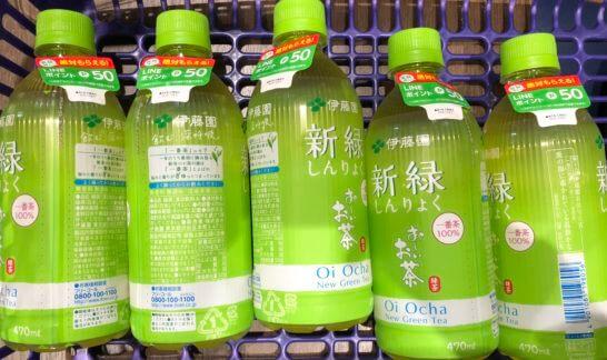 1本購入で50LINEポイントがプレゼントされるおーいお茶 新緑
