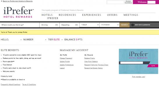 iPreferのエリートステータス会員画面