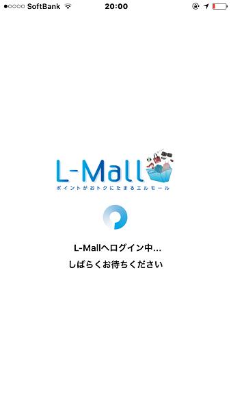 LIFE-Web DeskアプリからL-Mallへの自動ログイン