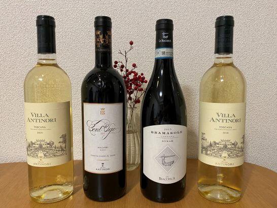 エノテカのハッピーワイン
