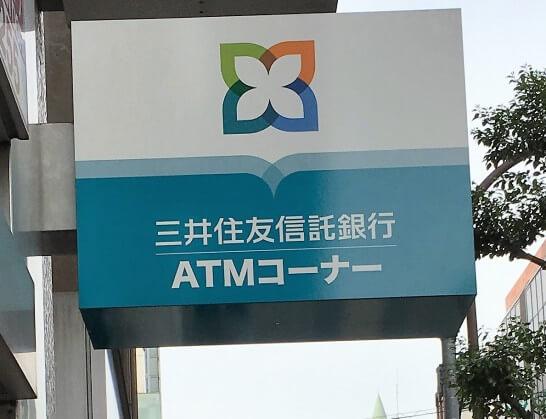 三井住友信託銀行の看板