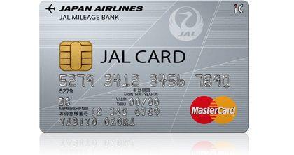 JAL・MasterCard 普通カード