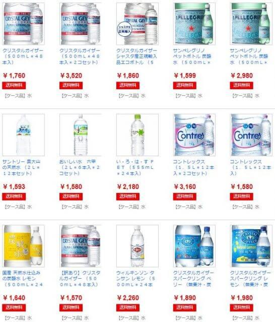 dショッピングの水