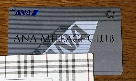 ANAマイレージクラブカード