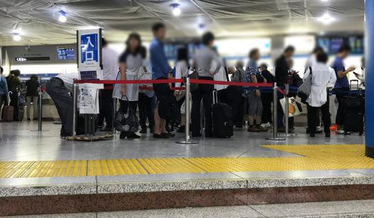 新幹線のきっぷ購入の行列