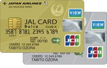 JALカードSuica普通カードとCLUB-Aカード