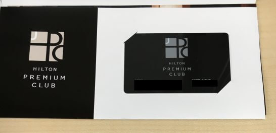 ヒルトン・プレミアムクラブ・ジャパン(HPCJ)の郵送物(カード台紙)