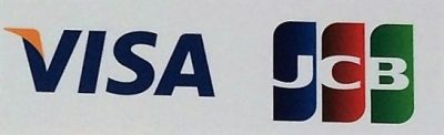VISAのロゴとJCBのロゴ