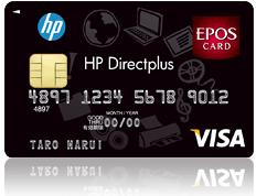 HP Directplusエポスカード