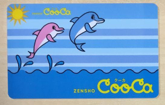 ゼンショークーカ(cooca)