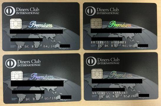 ダイナースクラブ プレミアムカードとビジネス・アカウントカード4枚