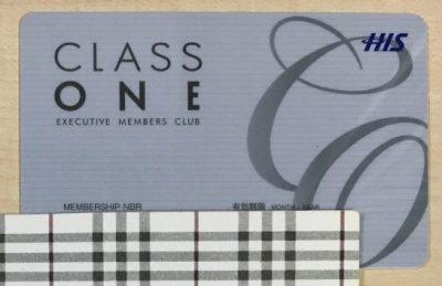 CLASS ONEの会員カード