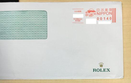 ロレックスの修理見積もりの封筒