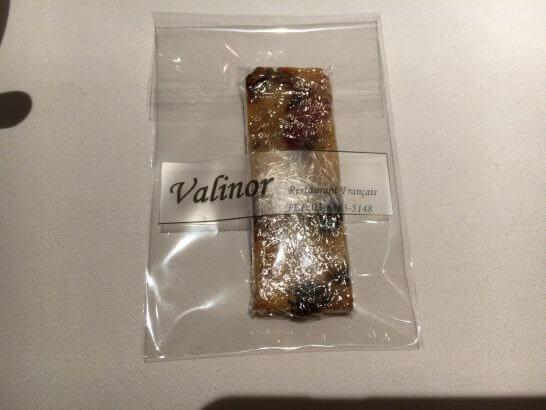 ヴァリノールのおみやげのお菓子