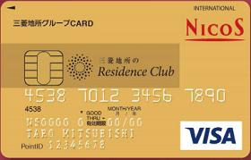 三菱地所グループCARD ゴールド レジデンスクラブ