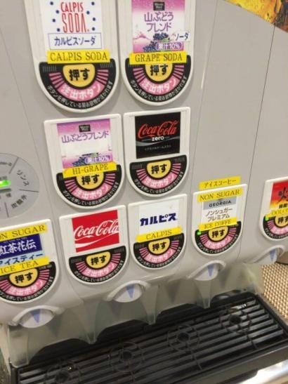 関西国際空港のラウンジ「比叡」のジュースマシン