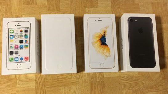 iPhone 5s/6/6s/7の箱