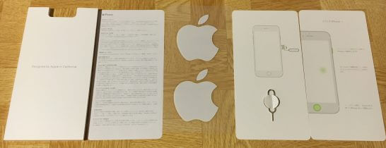 iPhone7の封入物