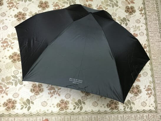 バーブレラ (Barbrella)