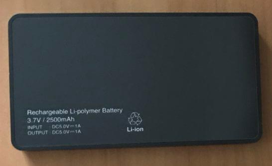 ダイナースプレミアム リチャージブル モバイル バッテリー(裏面)