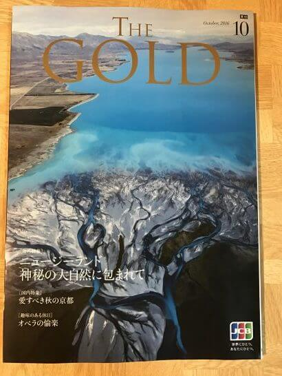JCB GOLD Basic Serviceの「THE GOLD」