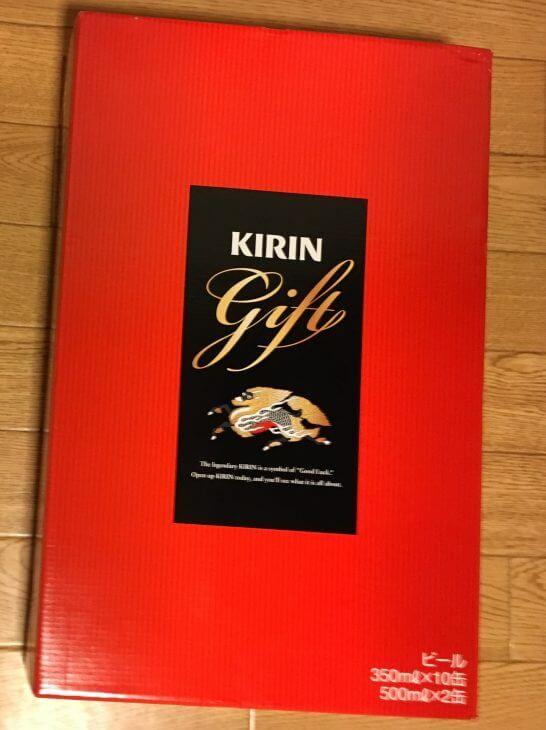 キリンビールの株主優待 (一番搾り)の箱