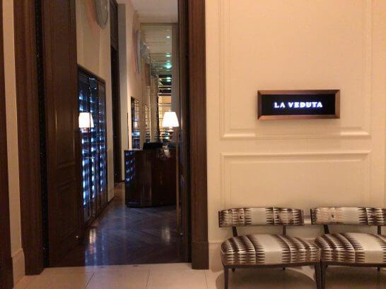 セントレジスホテル大阪のLA VEDUTA(ディナー)