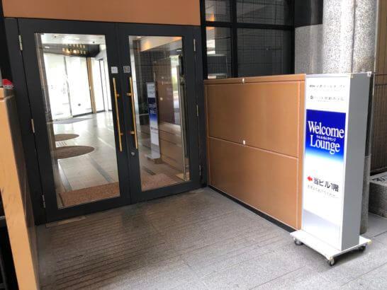 ダイナースの京都ホテル ウエルカムラウンジの建物の入り口