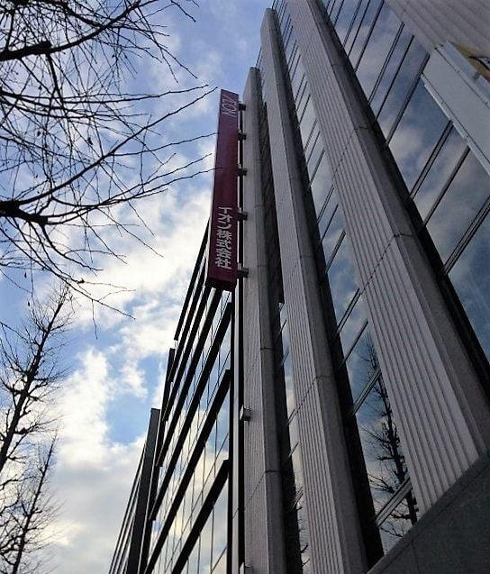 イオン株式会社のオフィスビル