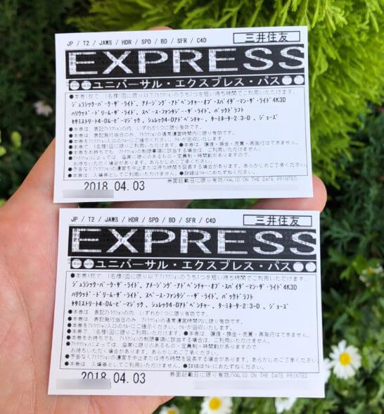 三井住友プラチナカードのユニバーサル・エクスプレス・パス