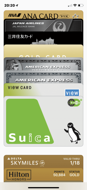 Apple Payに登録したSuica