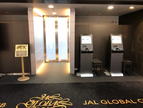 JALグローバルクラブ会員用エントランス(羽田空港)