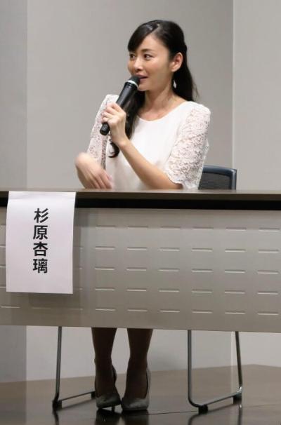杉原杏璃さん (2)