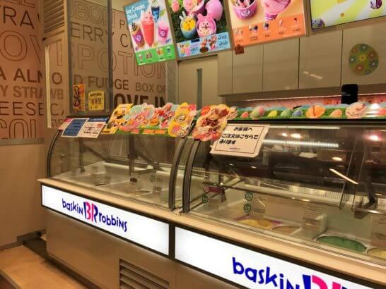 サーティワンアイスクリームの店舗(ららぽーと内)