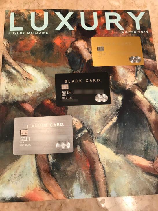 3種類のラグジュアリーカード