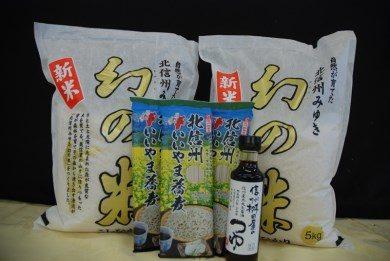 「幻の米10㎏」+「北信州いいやま蕎麦(つゆ付き)」セット
