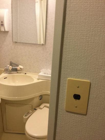 センターホテル東京 (トイレ・バス)