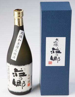 泉州地酒(荘の郷)大吟醸720ml