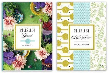 ベルメゾンカタログギフト「MUSUBI」千歳緑